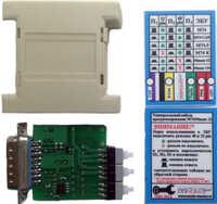 Конструктор Molex для изготовления кабеля к ЭБУ