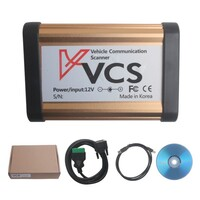 VCS Interface (AUTOBOSS PC Max)