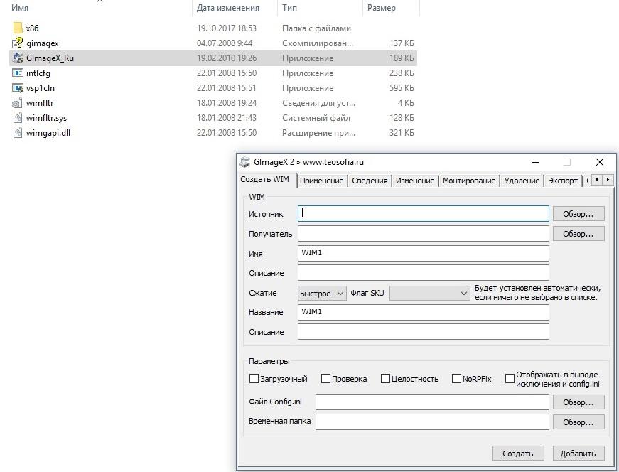 Программы для autocom cdp, autocom cdp скачать, установка автоком